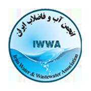 عضویت شرکت طرح و ساخت در انجمن آب و فاضلاب